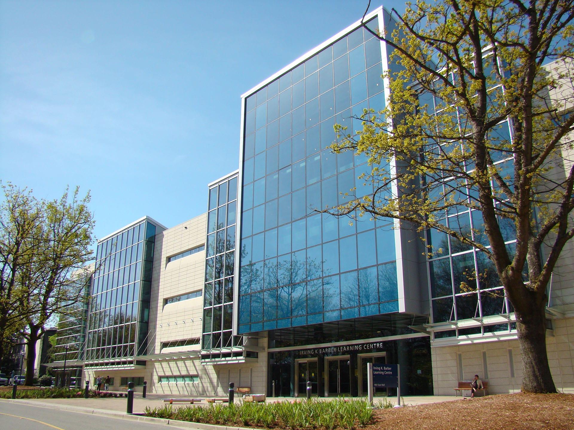 IKBLC Building